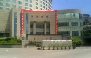 湖南省人力资源和劳动社会保障厅大楼