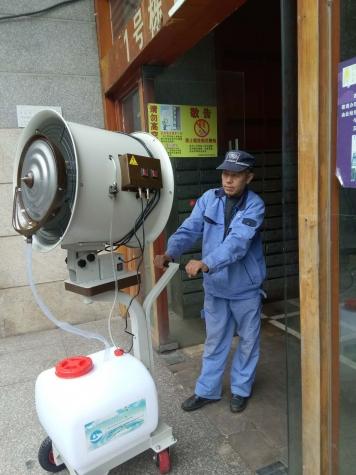 大型超低容量喷雾器