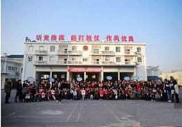长沙市天心区消防大队